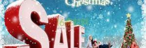 Коледна промоция