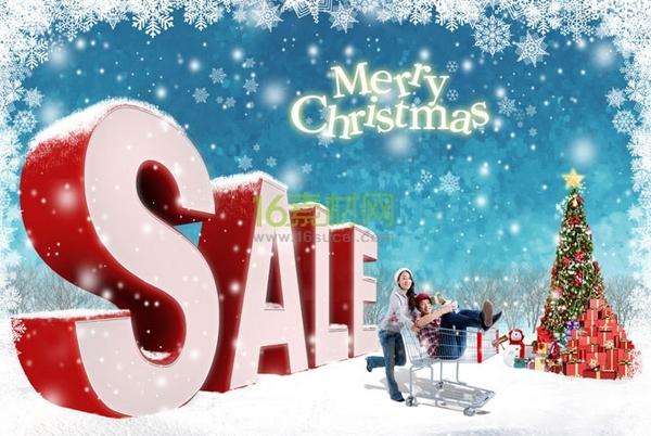 Каква ще е нашата истинска Коледна промоция? – обновена