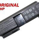 Батерия ОРИГИНАЛНА HP Pavilion TX1000 Series TX2000 Series TouchSmart tx2 HSTNN-UB76 8кл