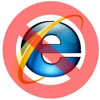 Да използваме ли Internet Explorer?